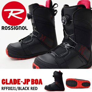 ROSSIGNOL ロシニョール スノーボード ブーツ スノ...