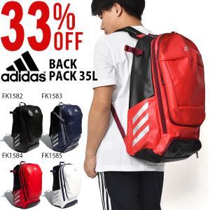 【最大22%還元】 アディダス adidas 5-TOOL 5T バックパック 35L 35リットル...