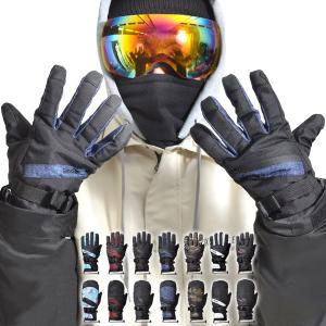 送料無料 スノーボード グローブ 5本指 ミトン インナー付き 手袋 止水ファスナー SNOW BOARD GLOVE スキー スノボ 17-18 2017-2018冬新作