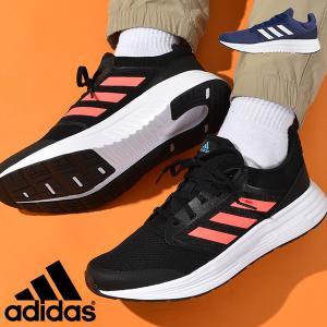 ランニングシューズ アディダス adidas メンズ GLX 5 M ジーエルエックス 初心者 靴 ...