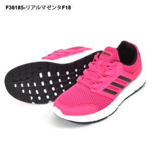 40%off ランニングシューズ アディダス adidas GLX4 W レディース 初心者 マラソン ジョギング シューズ ランシュー 靴 スニーカー F36185|elephant|02
