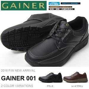 ウォーキングシューズ ゲイナー GAINER メンズ GN001 防水 スニーカー シューズ 靴 カジュアル ウォーキング 幅広 4E コンフォート 送料無料|elephant