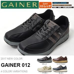 ウォーキングシューズ ゲイナー GAINER メンズ GN012 ストレッチ スニーカー シューズ 靴 ジップ付き 幅広 4E 送料無料|elephant