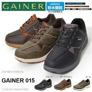 スニーカー GANER メンズ ゲイナー015 防水 ファスナー付き シューズ 靴 幅広 4E ウォーキング アウトドア 得割15|elephant