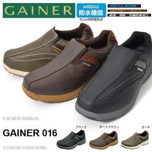 スニーカー スリッポン GANER メンズ ゲイナー016 防水 シューズ 靴 幅広 4E ウォーキング アウトドア 得割15|elephant