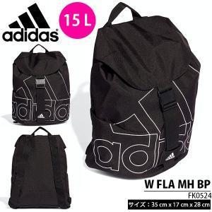 バックパック アディダス adidas レディース W FLA MH BP リュックサック スポーツバッグ ジム バッグ かばん 2020夏新作 得割20 GNT07|elephant