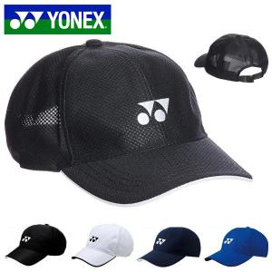 メッシュキャップ ヨネックス YONEX 帽子 メッシュ キャップ cap メンズ レディース ソフ...