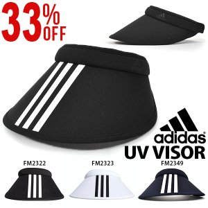 アディダス adidas UV VISOR レディース サンバイザー 帽子 CAP つば広 UVカッ...