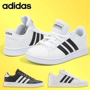 adidas (アディダス) GRANDCOURT K になります。  キッズ・ジュニア・子ども・男...