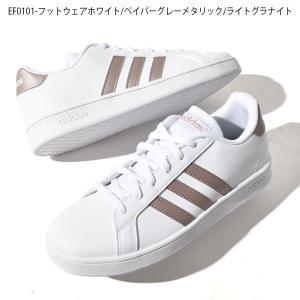 スニーカー アディダス adidas GRANDCOURT K レディース グランドコート 学校 通学 シューズ 靴 3本ライン 2019秋新作 21%OFF ホワイト ブラック 白 黒|elephant|06