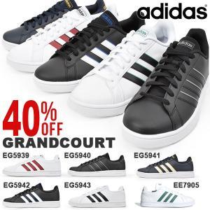 40%off スニーカー アディダス adidas メンズ レディース GRANDCOURT グランドコート ローカット シューズ 靴 ホワイト ブラック ネイビー 白 黒 紺