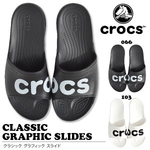 スポーツサンダル クロックス crocs メンズ クラシック グラフィック スライド シャワーサンダル 204465|elephant