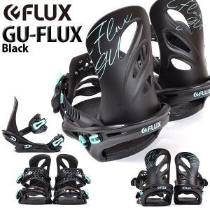 FLUX フラックス バインディング GU ジーユー レディース スノーボード BINDING ビン...