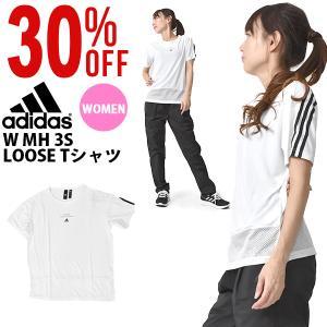 半袖 Tシャツ アディダス adidas レディース W MH 3S LOOSE Tシャツ スポーツ...