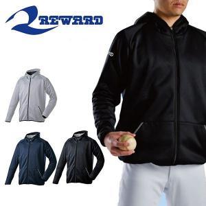 ソフトシェルパーカー レワード REWARD メンズ 野球 ベースボール 長袖 トレーニングジャケット ウェア 撥水 ストレッチ GW-13 得割20|elephant