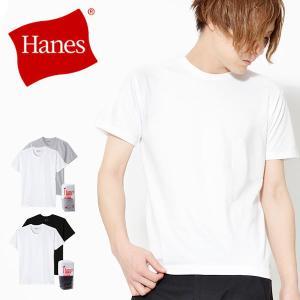 Begin掲載 2枚組 半袖 Tシャツ ヘインズ Hanes メンズ 2P Japan Fit クル...