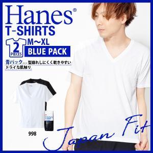 2枚組 半袖 Tシャツ ヘインズ Hanes メンズ 2P Japan Fit VネックTシャツ 青ラベル 青パック ブルーパック 無地 ジャパンフィット 2018春夏新作 得割20|elephant