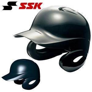 SSK エスエスケイ ソフトボール用両耳付きヘルメット 一般用 打者 バッター 軽量 H6500 得割21