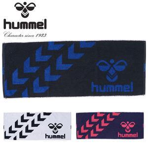 ヒュンメル hummel スポーツタオル 340×850mm スポーツ トレーニング フィットネス ジム 2019春夏新作 得割20 HAA5021|elephant