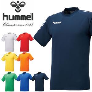 半袖 Tシャツ ヒュンメル hummel プレゲームシャツ メンズ サッカー フットボール フットサル ウェア 部活 クラブ プラシャツ 練習着 得割20 HAG3016|elephant