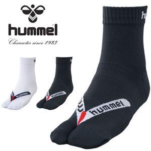 サッカーソックス ヒュンメル hummel TABIストッキング メンズ ソックス 靴下 サッカー フットボール フットサル 練習 得割20 HAG7055 elephant