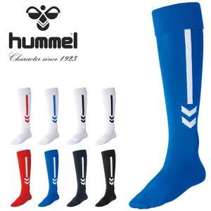 サッカーソックス ヒュンメル hummel プラクティスストッキング メンズ ソックス 靴下 サッカー フットボール フットサル 練習 得割20 HAG7060 elephant