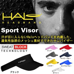 汗が目に入らない! サンバイザー ヘイロ HALO Sport Visor スポーツバイザー ヘッドバンド内蔵 帽子 CAP メンズ レディース 送料無料|elephant