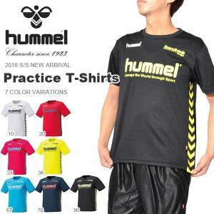 半袖 Tシャツ ヒュンメル hummel プラクティスTシャツ メンズ 吸汗速乾 サッカー フットボール フットサル ウェア プラシャツ 2018春夏新作 得割23|elephant
