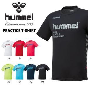 ヒュンメル(hummel)  プラクティスTシャツ になります。  メンズ・男性・紳士 吸汗速乾 サ...