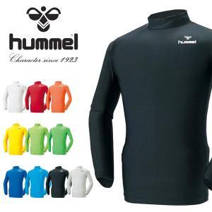 ヒュンメル hummel フィットインナーシャツ 長袖 メンズ  コンプレッション 得割20  ヒュンメル hummel|elephant