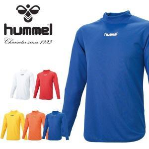 ヒュンメル hummel ハイネックインナーシャツ メンズ 長袖 ルーズフィット インナー サッカー フットボール トレーニング ウェア 得割20 HAP5139|elephant