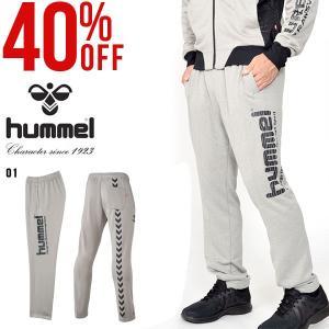 スウェット パンツ ヒュンメル hummel スウェットパンツ メンズ ロングパンツ サッカー トレーニング ウェア 20%OFF HAP8193P|elephant
