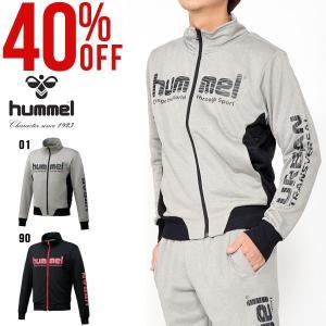 ヒュンメル hummel スウェットジャケット メンズ サッカー フットボール フットサル トレーニング ウェア 20%OFF HAP8194|elephant