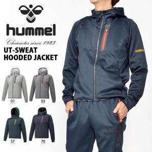 スウェット パーカー ヒュンメル hummel UT-スウェットフーデッドジャケット メンズ フルジップ サッカー トレーニング ウェア 20%OFF 送料無料|elephant