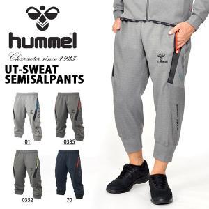 スウェット パンツ ヒュンメル hummel UT-スウェットセミサルパンツ メンズ サッカー トレーニング ウェア 20%OFF HAP8196C|elephant