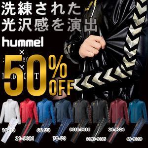 40%off 高級感ある光沢 ジャージ上下セット ヒュンメル hummel UT-ウォームアップジャケット パンツ メンズ コーティング ジャージ 上下組|elephant