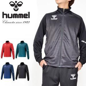 40%OFF ジャージジャケット ヒュンメル hummel UT-ウォームアップジャケット メンズ ...