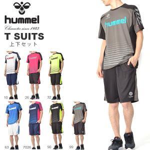 hummel ヒュンメル Tスーツ 紳士・男性用  ハイゲージニットデザインプラクティスシャツと、ポ...