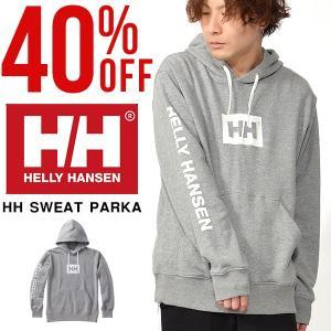 期間限定 40%off スウェットパーカー HELLY HANSEN ヘリーハンセン HH SWEAT PARKA メンズ ロゴ 袖ロゴ he31831 アウトドア フェス プルオーバー かぶり 裏毛|elephant