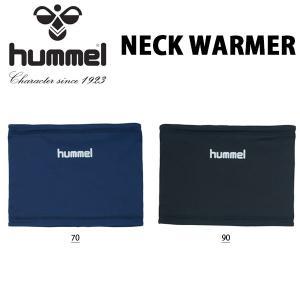 現品限り ネックウォーマー ヒュンメル hummel あったかネックウォーマー メンズ レディース ...