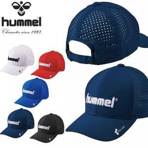 ヒュンメル hummel メンズ レディース ベーシックキャップ 軽量 吸汗速乾 キャップ 帽子 CAP ロゴ 2020春夏新作 20%OFF HFA4084 エレファントSPORTS PayPayモール店