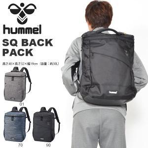 ヒュンメル hummel SQ BACK PACK 30リットル スクエア型 バックパック リュックサック スポーツバッグ かばん バッグ 2018秋冬新作 20%OFF 送料無料 HFB6111|elephant