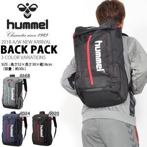 ヒュンメル hummel バックパック 35リットル リュックサック スポーツバッグ かばん バッグ 2018秋冬新作 20%OFF 送料無料 HFB6114|elephant