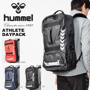 バックパック ヒュンメル hummel ATHLETE DAYPACK 36リットル リュックサック スポーツバッグ かばん バッグ 2019春夏新作 得割20 送料無料 HFB6119|elephant