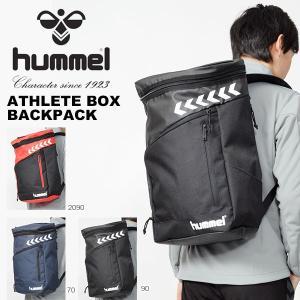 バックパック ヒュンメル hummel ATHLETE BOX BACKPACK 32リットル ボックス型 リュックサック スポーツバッグ かばん 2019春夏新作 得割20 送料無料 HFB6120|elephant