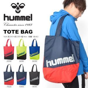 ヒュンメル(hummel)  トートバッグ になります。  メンズ・レディース・男性・女性・男女兼用...