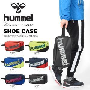 ヒュンメル hummel シューズケース シューズバッグ シューバッグ 靴入れ シューズ バッグ ジム 2019春夏新作 20%OFF HFB7079|elephant
