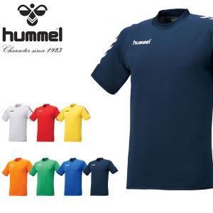 キッズ 半袖 Tシャツ ヒュンメル hummel ジュニアプレゲームシャツ 子供 サッカー フットボール ウェア 部活 クラブ 練習着 得割20 HJG3016|elephant