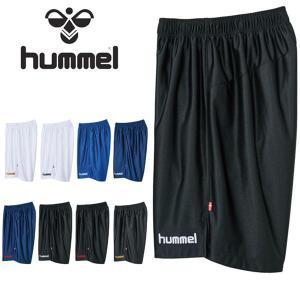 ヒュンメル(hummel)  ジュニアプラクティスパンツ になります。  定番型ジュニアプラクティス...