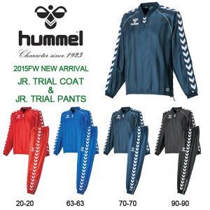キッズ ピステ 上下セット ヒュンメル hummel ジュニア トライアルコート パンツ 子供 定番 セットアップ 上下組み トレーニング ウェア   得割20|elephant